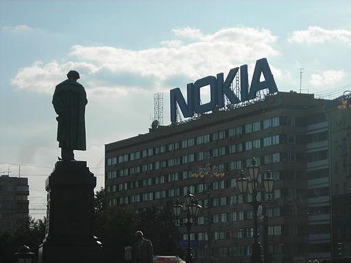 Pushkin+Nokia