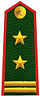 Vietnam Border Defense Force Lieutenant Colonel.jpg