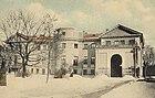 Палац князів Санґушків у Славуті