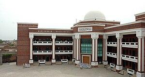 Darululoom bhera shrif Campus
