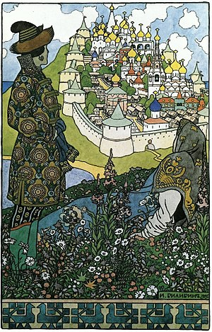 Buyan Island, by Ivan Bilibin.