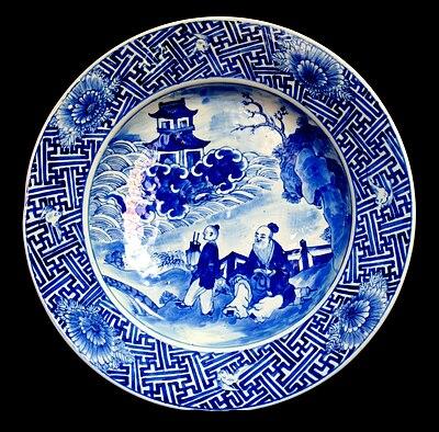 File:Kangxi - Nantoyousou Collection.jpg