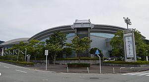 Mie prefectural Sun Arena outside.JPG