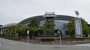 Mie prefectural Sun Arena outside.JPG