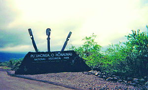English: The entrance to Pu'uhonua O Honaunau ...