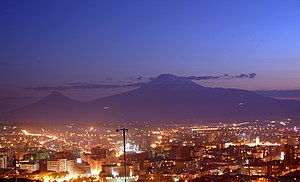 English: Yerevan and Ararat at night