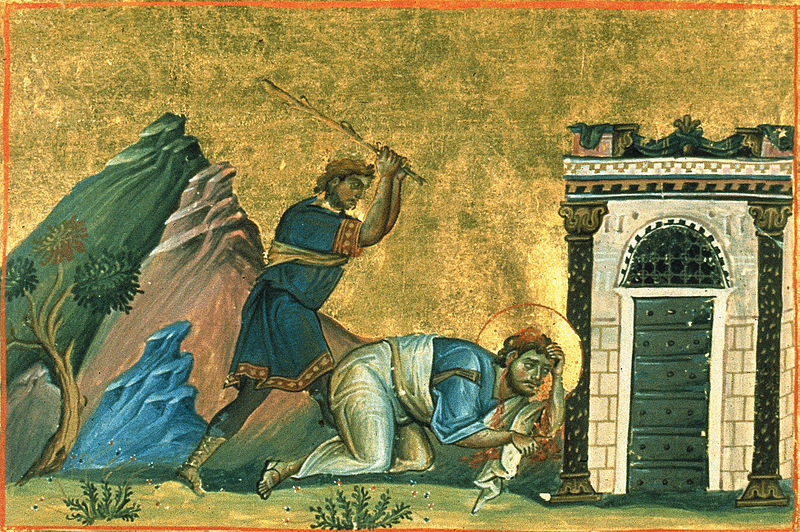 File:Saint James the Less (Menologion of Basil II).jpg