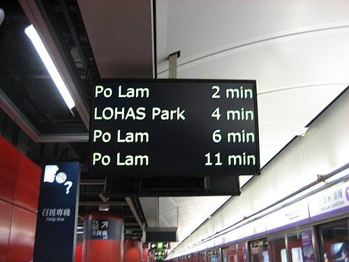 Next train display at Tseung Kwan O station (DearEdward via Wikimedia Commons)