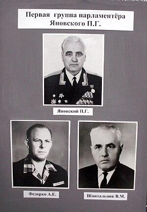 English: Blindage of the commandant of Königsb...
