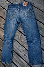 pantalon de travaille