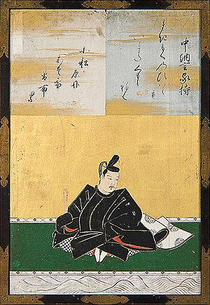 Sanjūrokkasen-gaku (Thirty-six Poetry Immortal...