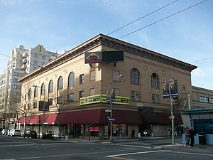 English: The Fillmore, San Francisco, California.
