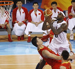English: U.S. Olympic Men's Basketball team me...