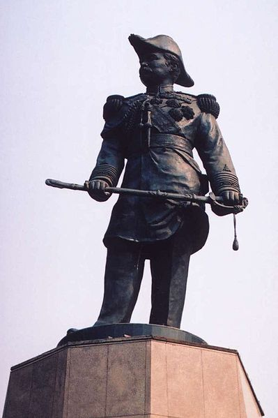 ไฟล์:Rama V.jpg