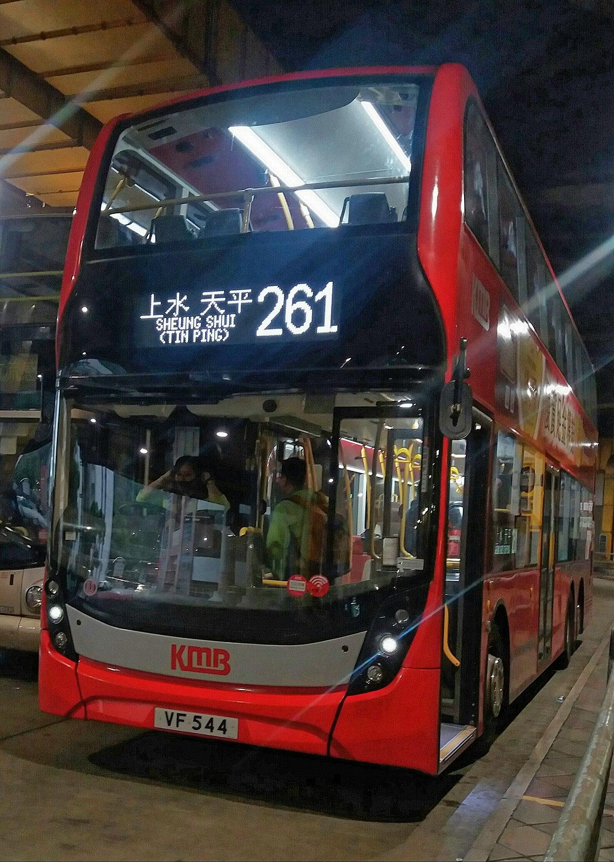 九龍巴士261線 - 維基百科, 新運路 : $13.6: 26 分鐘: a43 a43p: 5 富泰邨,自由的百科全書
