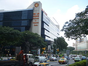 English: Sim Lim Square in Singapore.