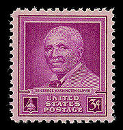 1948 US Postage Stamp