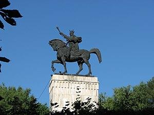 Română: Stefan cel Mare