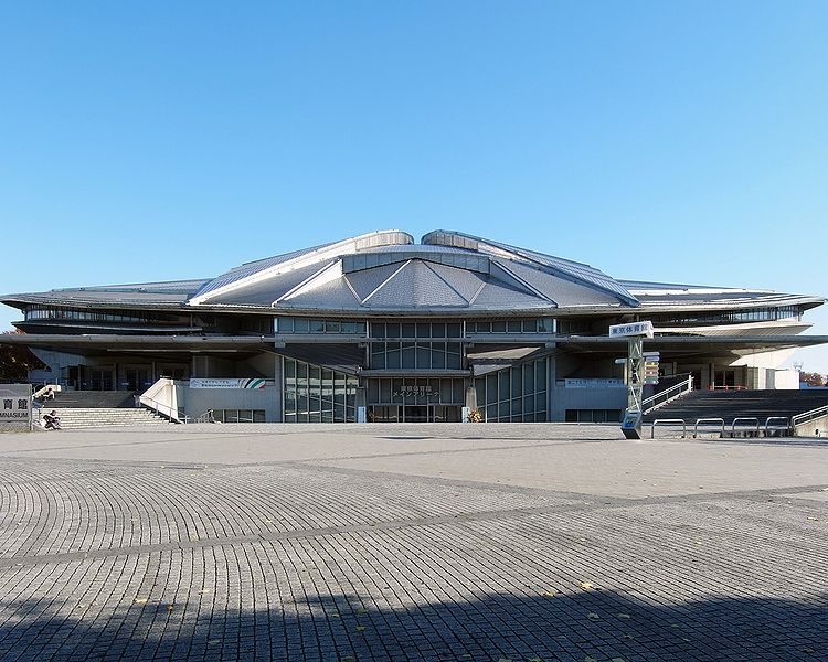 File:Tokyo Metropolitan Gymnasium 2008.jpg