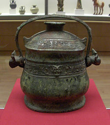 Vaso rituale della dinastia Shang