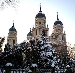 English: Iaşi , Metropolitan Orthodox Cathedra...