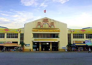 Tiếng Việt: Trung tâm thương mại Rạch Giá (Kiê...