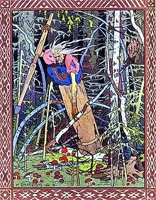 Baba Yaga volando sobre su almirez, con una escoba en la izquierda. Ilustración de Iván Bilibin