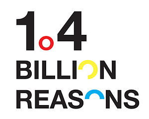English: 1.4 Billion Reasons presentation.