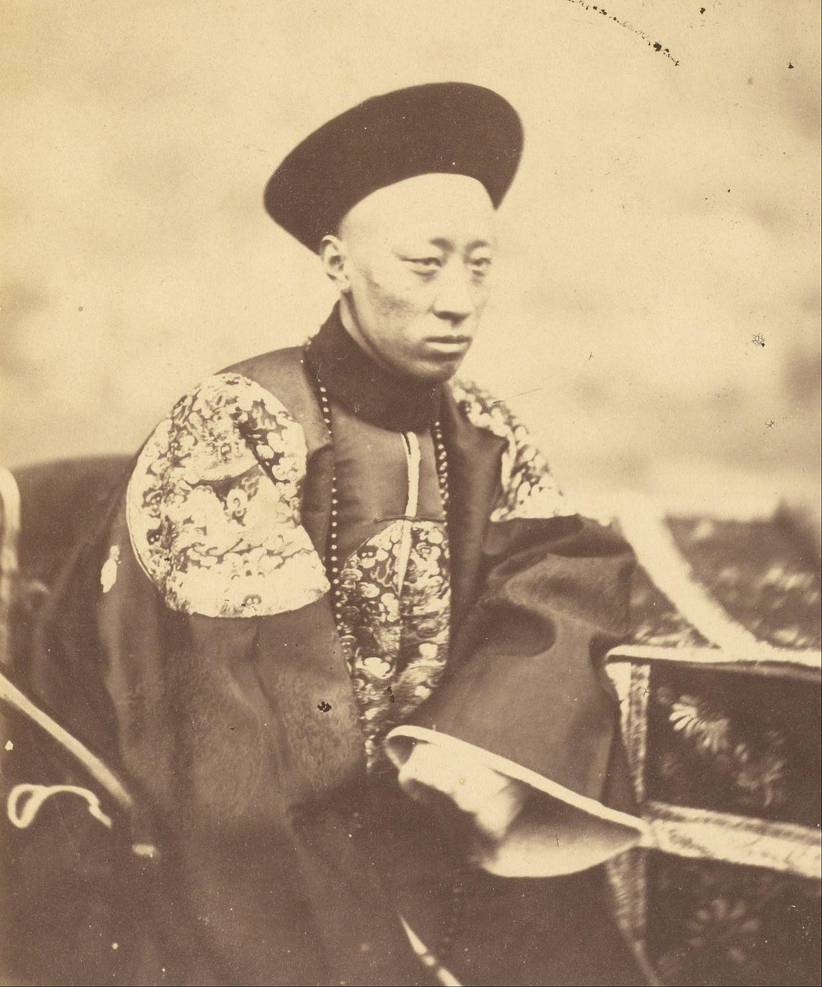Prince Gong Wikipedia
