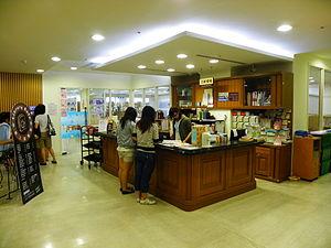中文(繁體): 新北市立圖書館新店分館3樓流通櫃檯。