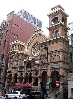 Park-east-synagogue.jpg