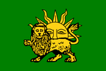 Flag of Safavid Dynasty after Ismail II (1576-1732)
