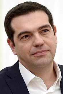 Alexis Tsipras 2015