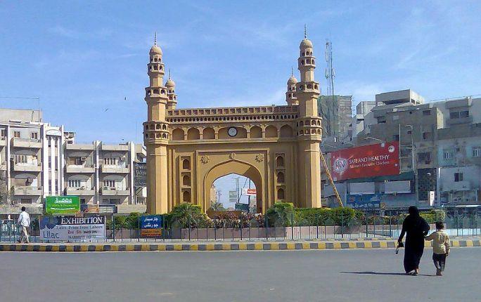 Charminar Karachi