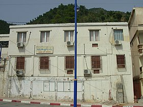 Mairie de Boukhelifa