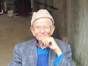 My Grandfather (†); photo from January 17.JPG