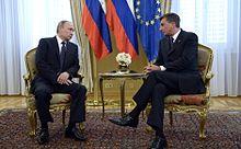 Pahor with Russian President Vladimir Putin, 30 July 2016.