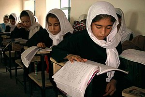 Young female students at Samangan School in Af...