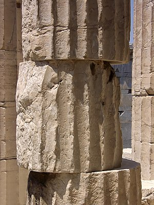 English: A column of the Propylaea of the Acro...