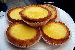 Egg Custard Tarts from Golden Gate Bakery in S...