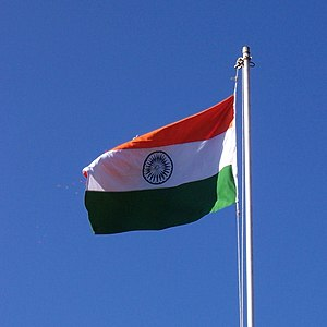 English: Flag of India flying in Kodaikanal, T...