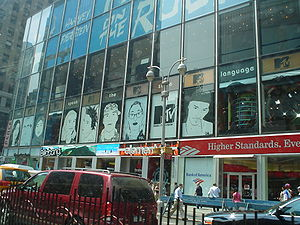 English: MTV's Times Square studio