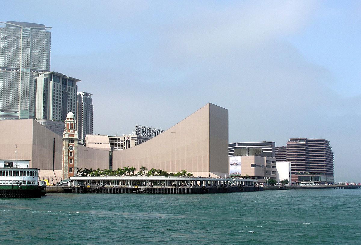 Kowloon Public Pier Wikipedia