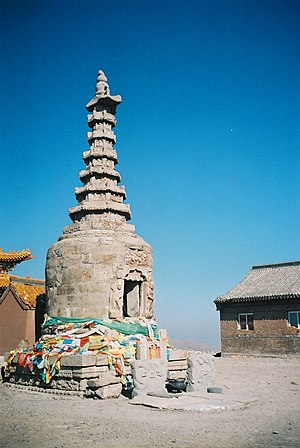 Stupa at the top of the Middle Peak of Wutai S...