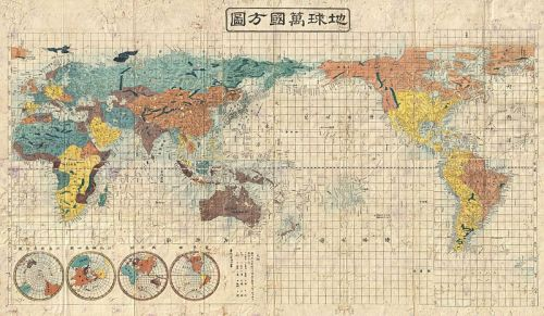 1853 Kaei 6 Japanese Map of the World - Geographicus - ChikyuBankokuHozu-nakajima-1853