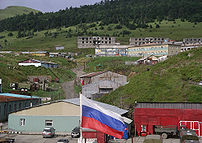 View on Malokurilskoye, Shikotan, Kurils, Russia
