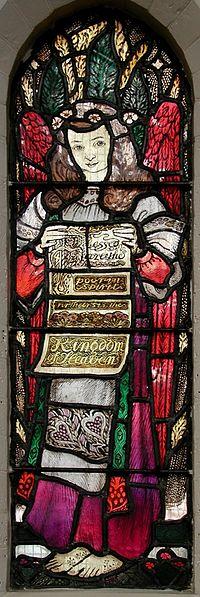 File:St Peter's 2.jpg