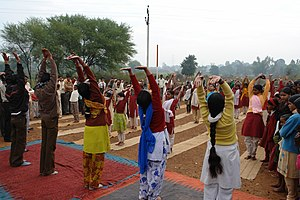 English: Salutation to the sun (Surya Namaskar...