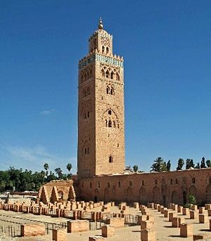 English: Koutoubia Mosque, Marrakech. Morocco