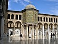 Umayyad Mosque-Dome of the Treasury211099.jpg